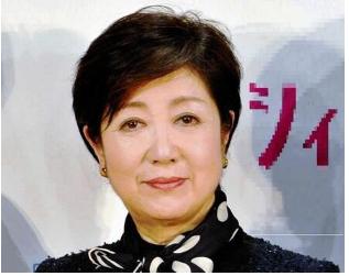 """狠友娱乐网_普京向安倍道歉 让安倍颜面扫地这个日本女政客才是""""狠角色 ..."""