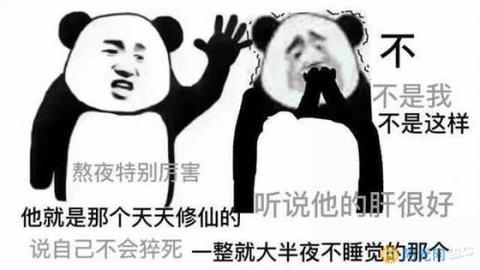 2019網絡流行語排行榜  熱詞盤點 熱圖2