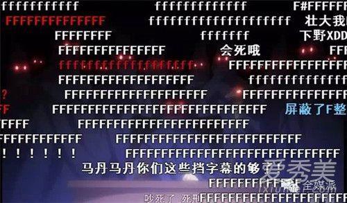 B站电视剧被下架 揭秘哔哩哔哩电视剧被下架的真实原因图片 46858 500x293