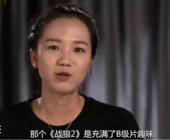 中戏老师尹珊珊怒怼《战狼2》曾在微博欢呼老公初恋惨死