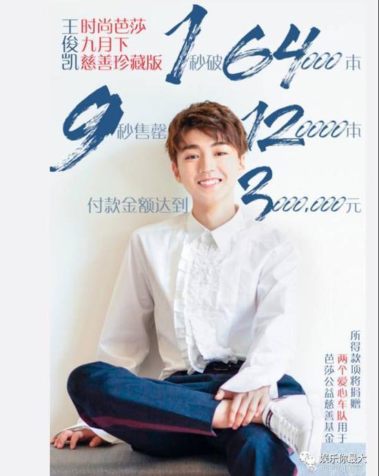 噜 才18岁的王俊凯也被嘲油腻了 盘点娱乐圈的油腻男明星 你被谁的