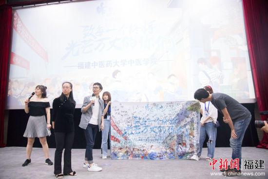 青春电影漫画《昨日动画》福州路演还原青涩青空口打包工图片