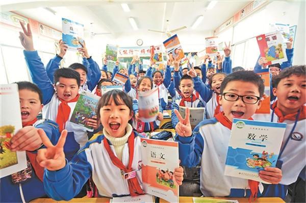 洛江区小学、幼儿园昨日正式上课开学创意多小学生八礼手抄报图片
