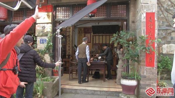 电影《一念殊途》在三明市泰宁县尚书第举行开机仪式