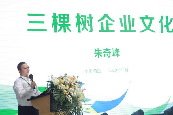 三棵树涂料股份有限公司副总裁朱奇峰