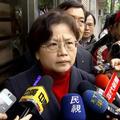 郭瑶琪贪污定案又提非常上诉 民进党证无敌?