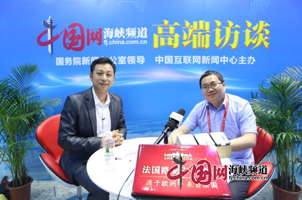 王铸根:利用互联网致力推广福建优质特色农产品