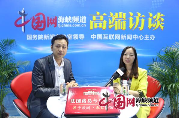 沈海燕: 议和网建设企业和个人劳动法律服务平台