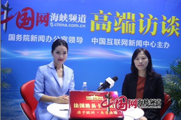 陈静芳:期待两岸在电子票证等方面有更多交流合作