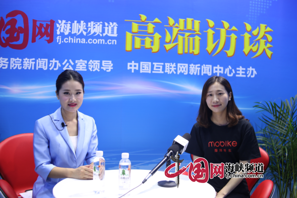 陈薪宇:摩拜单车技术革新 智能升级再上新台阶