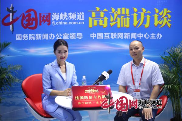 叶文庆:强化高校沟通合作多方培养法学人才