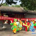 山西五寨县非遗项目走进恭王府 未来期待能吸引更多游客