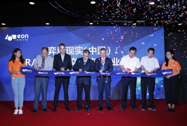漳州开发区虚拟现实互动数据中心正式运营