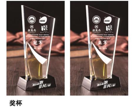 2017中国山马漳州港站物资设计亮相 凸显浓浓漳州港风