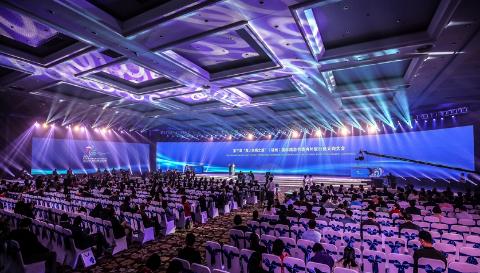 海丝旅游节境内外旅行商采购大会举行 推介福州元素