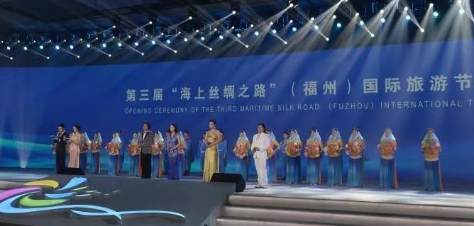 海丝国际旅游节在福州启动!50多家景区、酒店推出低至3折惠民措施