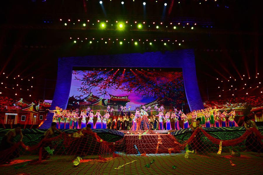 第一届海上丝绸之路国际艺术节