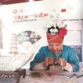 海上丝绸之路非物质文化遗产展 荟萃万千非遗瑰宝