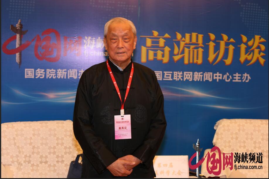 杨春波:中医学一定要把它保护好传承好利用好