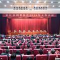 """长江水利委会新时期着力推进""""四个长江""""建设"""