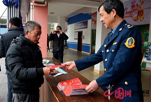 漳州开发区2018年春运正式启动