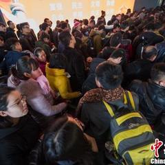 农历小年 中国铁路迎春运客流高峰