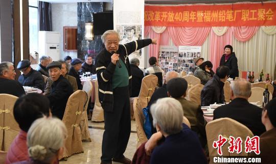 """改革开放40周年:再忆福建企业""""松绑放权"""""""