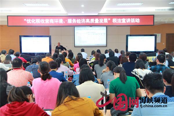 泉港国地税:联合开展税法宣讲活动