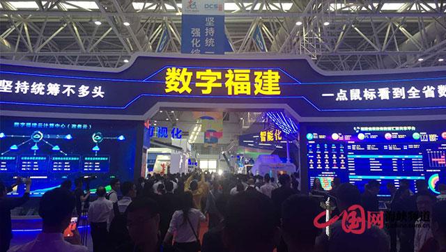 人工智能打造运动新生活  宜准AI+体育运动亮相首届数字中国建设峰会