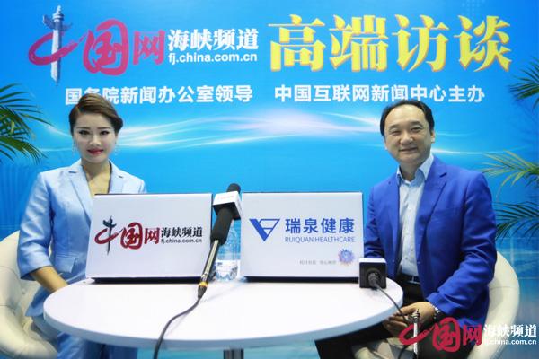 贾云峰:福州应坚持开放多元、创新 旅游产业发展融入海洋经济