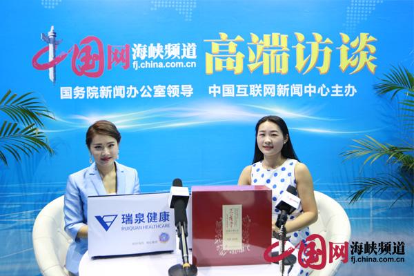 林清艳:用传统工艺+创新 发展生态茶业
