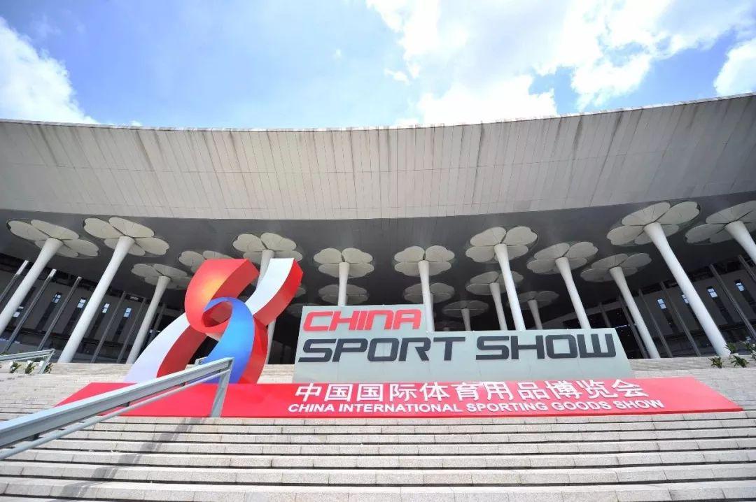 宜准携体育教学智能解决方案亮相2018中国体博会