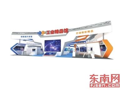 2018福建工业精品馆——创新提升质量 匠魂铸就精品