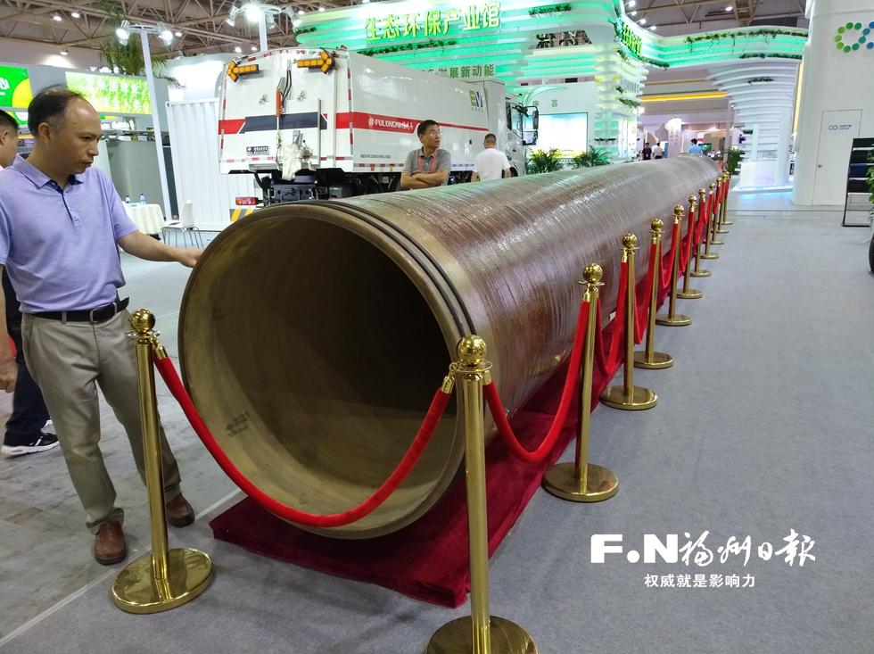 竹子做的排水管