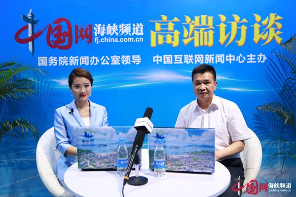 赵荣生:福建省推动养老产业发展 提升养老服务质量 加强养老制度管理