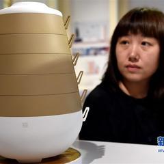 福建邵武举办竹产业国际工业设计大赛