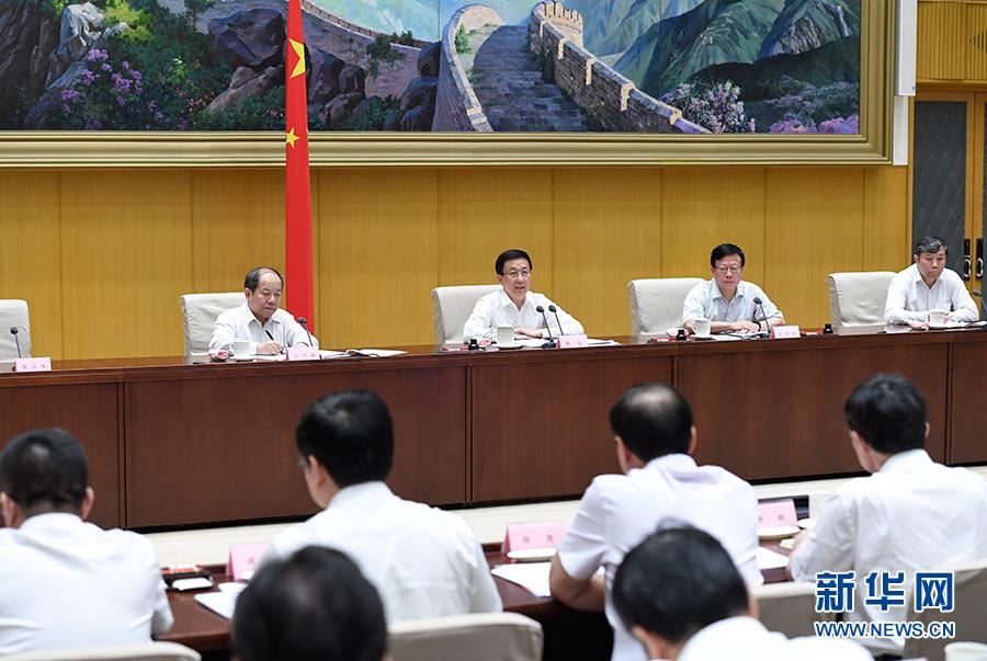 韩正:坚持科学依法创新为民普查 高质量高水平完成普查任务