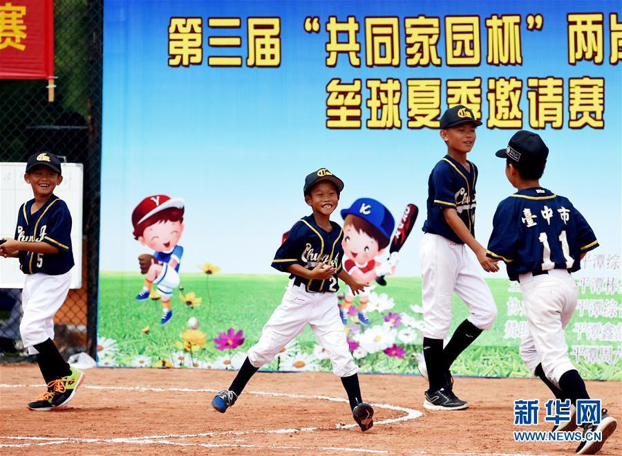 垒球——两岸青少年夏季邀请赛在福建平潭开赛