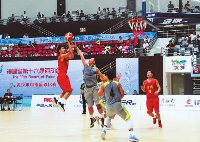 福建省运会青少年(男子甲组)篮球赛落幕 莆田泉州宁德