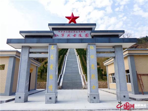 福建省军区助力老区武平精准扶贫  几件实事有了新进展