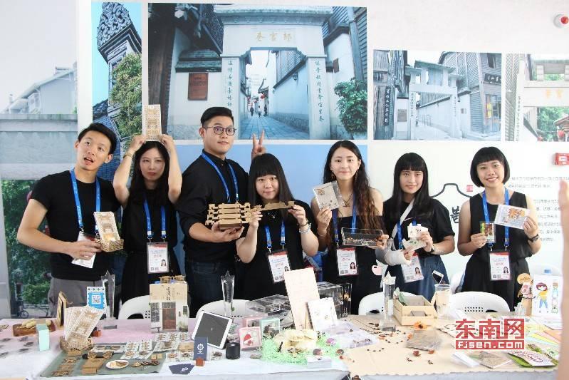 """台湾艺术大学摘得""""好福趣""""文创商品设计竞赛冠军"""