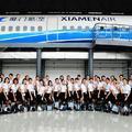 厦门航空再迎百名台湾籍空中乘务员