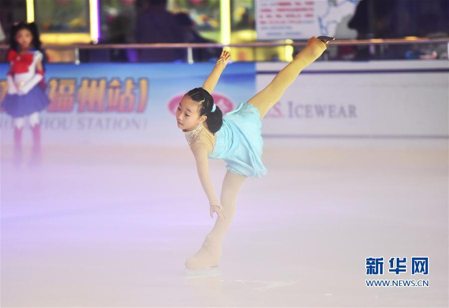 福州成立冰上运动协会促进冰上运动普及