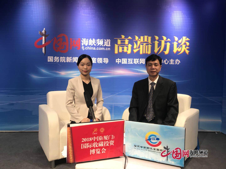 陈文堃:泉州有信心保持8.5%增长 努力迈入万亿GDP强市