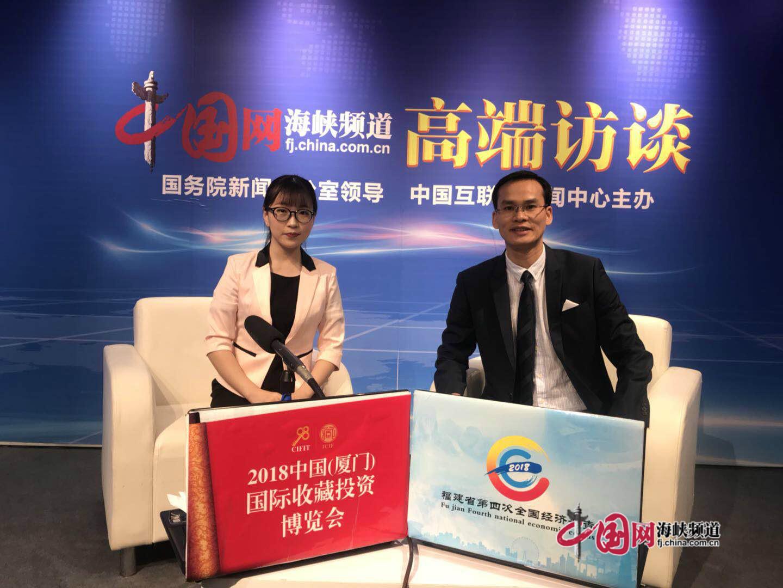 刘光林:投洽会给企业提供了更大的舞台