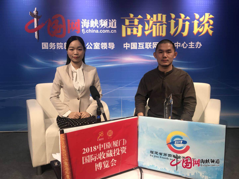 姜海明:努力提高自身艺术修养才能更好传承发扬漆画艺术