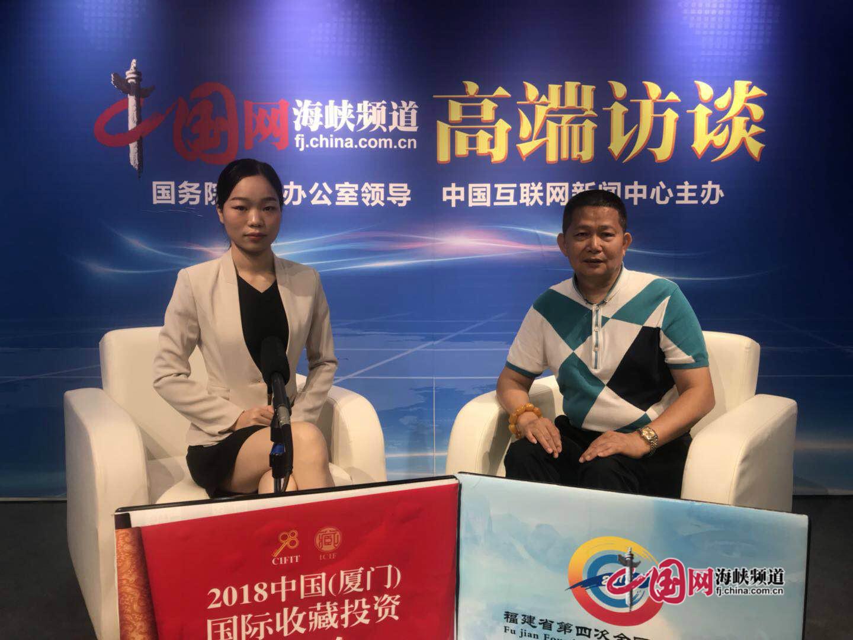 杨京伟:打造玛瑙新功效,创新中国玛瑙产业