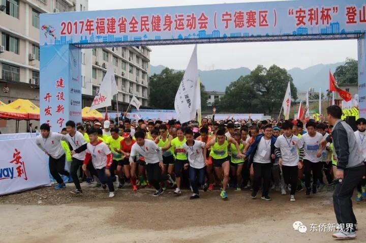 迎省运全民健身 两千跑友乐奔上金贝
