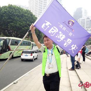 """""""乐游福州"""":让游客畅享""""幸福之城"""""""