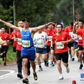 马拉松 泰宁环大金湖世界华人山地赛鸣枪开跑